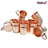 Dakshcraft Copper mugs Sales & Specials - Better Homes and Gardens (Capacity - 500 ml / 16.90 oz), Set of 12