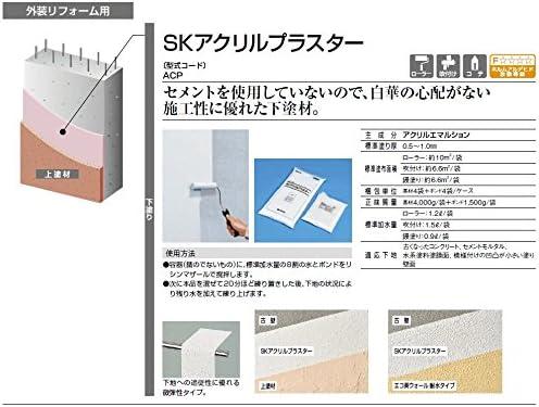 SKアクリルプラスター~セメントを使用してないので白華の心配がありません~