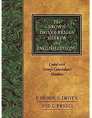 Brown - Driver - Briggs Hebrew Andenglish Lexicon