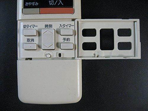 エアコンリモコン A75C456