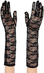 "Women's 15.75"" Summer UV Protection Long Arm Lace G"