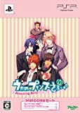 Uta no * Prince-Sama: Amazing Aria [Welcome Set] [Japan Import]