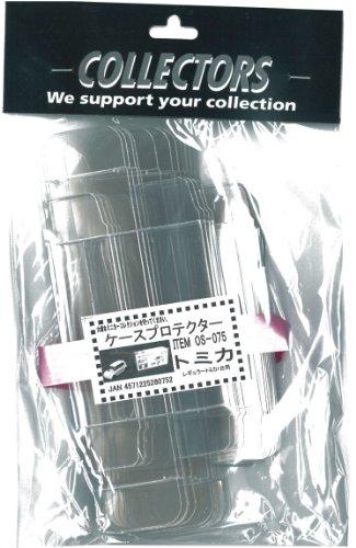 ケースプロテクター トミカ レギュラーサイズ用 20枚セット OS-75