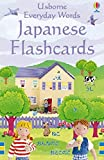 Everyday Words Flashcards: Japanese