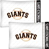 MLB San Francisco Giants Baseball Set of 2 Logo Pillow Cases