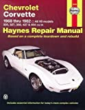 Chevrolet Corvette (68 - 82) (USA service & repair manuals)
