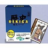 遊びながら学べる!歴史暗記カード『REKICA(レキカ)』後編