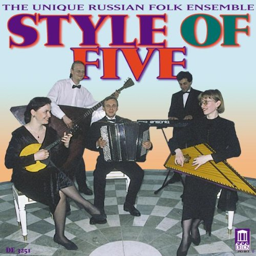 CD : Style of Five - Style Of Five (CD)