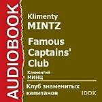 Famous Captains Club [Russian Edition]   Klimenty Mintz,Vladimir Kreps