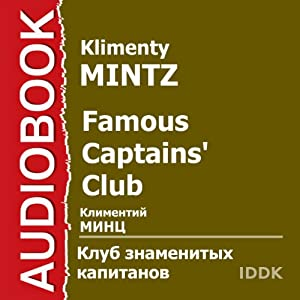Famous Captains Club [Russian Edition] Audiobook