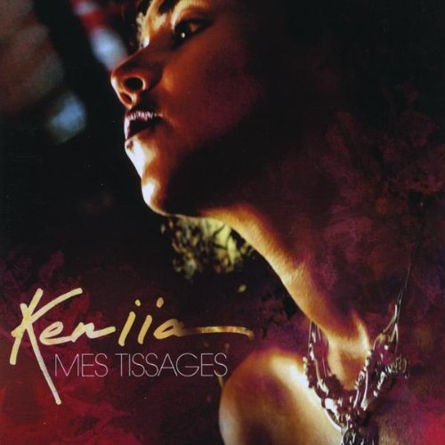 Amazon.com: Music Room (feat. Guillaume Eyango): Keniia: MP3 Downloads