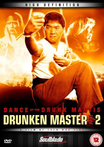 Drunken Master 2 - Dance Of The Drunken Mantis [DVD]