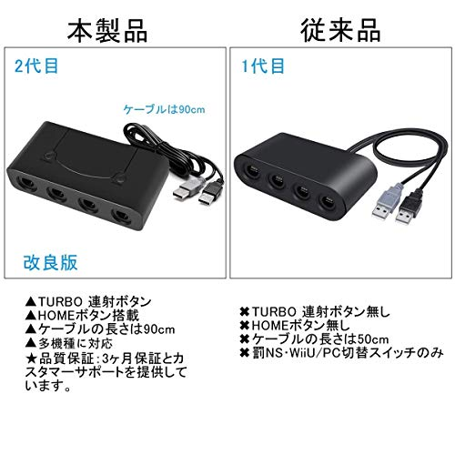 4 Ports Player For Gamecube Controller Adapter For Wii-u For Switch Ns Or Pc Converter Adapter With Home And Turbo Function Modern And Elegant In Fashion Consumer Electronics