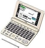 カシオ計算機 Ex-word 電子辞書 XD-SK5000GD