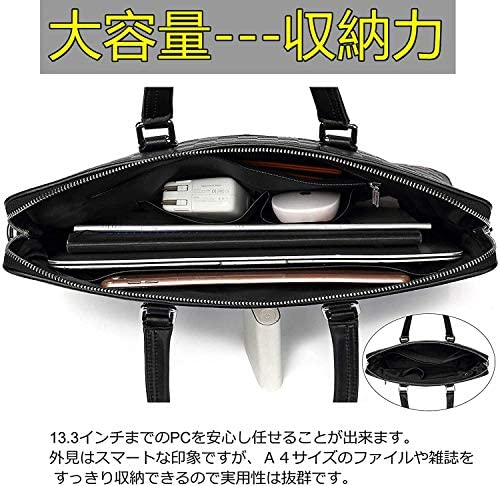 ビジネスバッグ メンズ トートバッグ就活 バッグ A4対応 14インチPC対応 2way ブリーフケース 防水 大容量 出張 仕事 通勤 自立 カバン ブラック