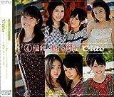 AKOGARE MY STAR(CD+DVD ltd.ed.)