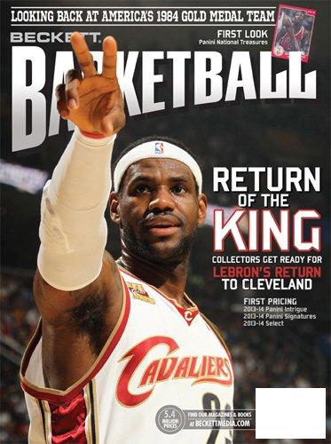 Beckett basketball buy online in uae magazine for Beckett tech support