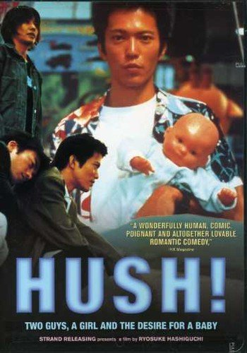 Hush (2001) [Import]
