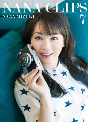 水樹奈々 / NANA CLIPS 7の商品画像
