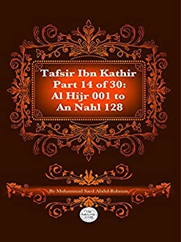The Quran With Tafsir Ibn Kathir Part 18 of 30: Al Muminum 001 To Al Furqan 020 by [Abdul-Rahman, Muhammad]