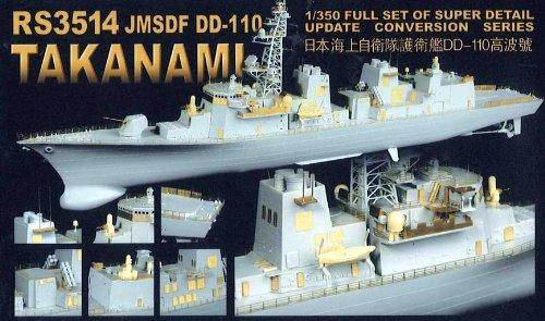 ピットロード 1/350 海上自衛隊 護衛艦 たかなみ用ディテールアップパーツセット RS3514 B009DTWQ7E