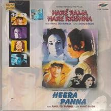 Hare Rama Hare Krishna / Heera Panna