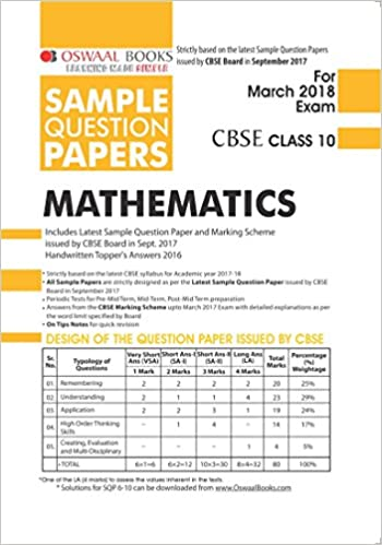 Oswaal Cbse Sample Question Papers Class 10 Maths Mar 2018 Exam
