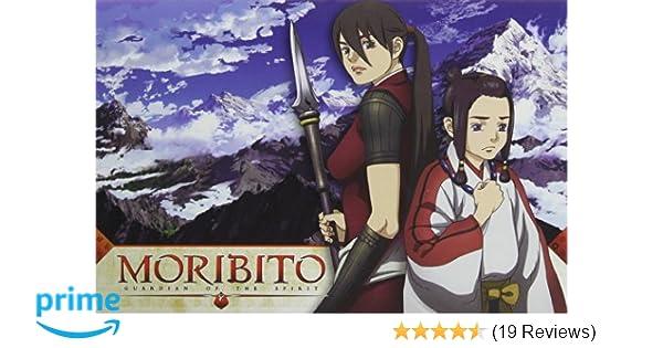 Amazon Com Moribito Vol 1 Guardian Of The Spirit Mabuki Andou