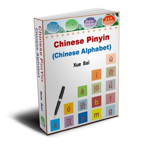 Chinese Pinyin (Chinese Alphabet)-The best way to learn mandarin Chinese fast! AAA+ (The Best Way To Learn Mandarin)