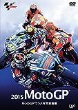Motor Sports - 2015 Motogp (Tm) Motoggp Class Nenkan Soushu Hen [Japan DVD] VPBH-14475