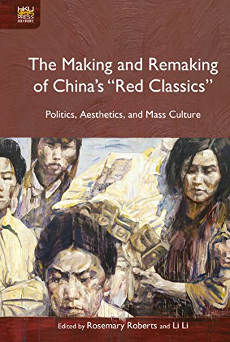 (The Making and Remaking of China's