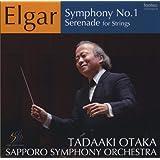 エルガー:交響曲第1番
