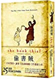 Traditional Chinese Edition of 'The Book Thief' ('Tou Shu Zei', NOT in English)