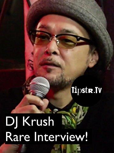 DJ Krush -