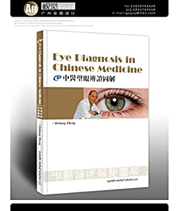 Eye diagnosis in chinese medicine a comprehensive tcm guide for the eye diagnosis in chinese medicine a comprehensive tcm guide for the discerning practitioner by fandeluxe Choice Image
