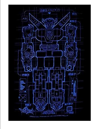 Black Voltron Blueprint Graphic T Shirt T-Shirt Loot Crate Jan 2015