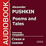 Poems and Tales [Russian Edition] | Alexander Pushkin