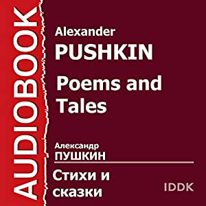 Poems and Tales [Russian Edition] Audiobook