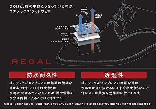 56VR メンズ 防水 レザースニーカー ゴアテックス サラウンド カジュアルシューズ 56VRAH GORE-TEX SURROUND