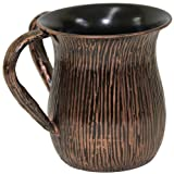 Ultimate Judaica Wash Cup Stainless Steel Copper/Black 5.5''H