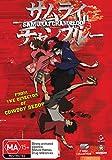 Samurai Champloo Collection DVD [7 Discs]