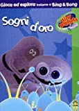 tiny planets 02 dvd Italian Import