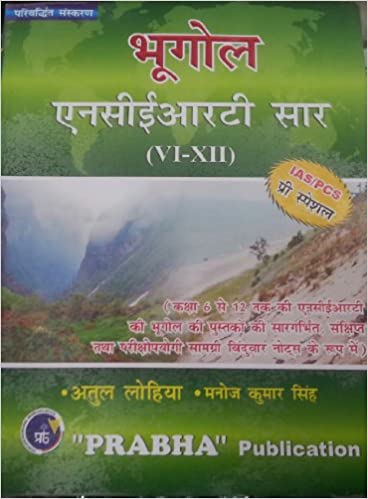 Buy geographyhindi ncert sar book online at low prices in buy geographyhindi ncert sar book online at low prices in india geographyhindi ncert sar reviews ratings amazon gumiabroncs Images