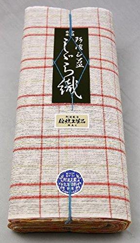 阿波しじら織 木綿着物 着尺 反物[077]阿波正藍しじら織 伝統工芸品 B07BSCJD62