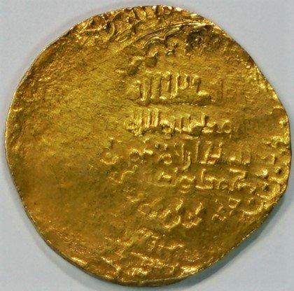 Antique Islamic (TR 1099-1118 AD (AH 492-511) Seljuk Denar Antique Islamic Gold Coin Dinar Very Fine)