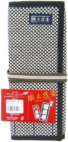 職人道楽 刺子 道具巻 8本用 黒色 ツールバック