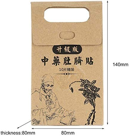 JICHUIO 10pcs Chinese Medicine Slimming Waist Belly Fat Burning Navel Paste Stickers