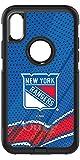 New York Rangers - Home Jersey
