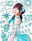 【早期購入特典、初回仕様特典あり】Inori Minase LIVE TOUR BLUE COMPASS [Blu-ray] (A3タペストリー、缶バッチ、ブロマイド付き、特製BOX、別冊40Pフォトブック、特製トレカ封入)