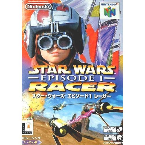 (Star Wars: Episode I: Racer,Japanese Nintendo 64 N64 [Japan Import])